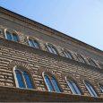 l 22 e il 23 novembre si svolge la seconda conferenza promossa dalla Ciampi Chair nella sede fiorentina della Scuola Normale. Economisti, politologi e sociologi da tutto il mondo discutono le basi economiche delle tendenze disgregatrici e dei nazionalismi.